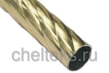 Карниз метал. труба фигурная D19-2.4 золото (20 шт/уп)