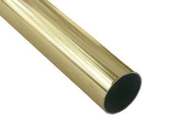 Карниз метал. труба гладкая D25-2.4 золото (20 шт/уп)